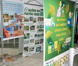 会場内ブースに展示されていたバイオ燃料の広告