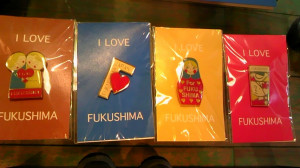 福島の4つの想いが込められたF-pins