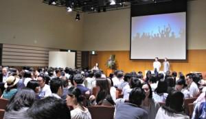 5月18日に行われた「チェンジ・ザ・ドリーム シンポジウム 未来からのラブレター」には約400人が参加した