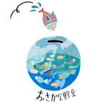 「おさかな貯金」のロゴマーク(グリーンピース・ジャパンのウェブサイトより)