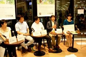2015年4月に開設する龍谷大学農学部に就任予定の教授陣と塩見氏(写真右から2番目)