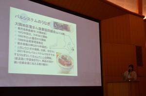 「うなぎを食べながら守るということ」と題して発表したパルシステムの高野智沙登さん