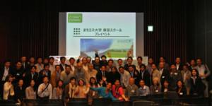 昨年度開催のまちエネ大学・東京スクールのプレイベントの様子(まちエネ大学のフェイスブックページから引用)