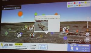 市民の声を、3Dマップ上に可視化し、地域課題を分析する