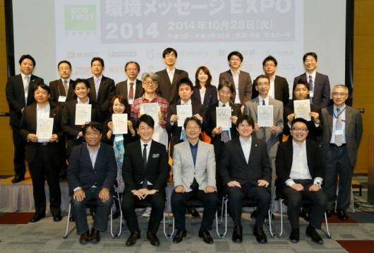 企業の環境活動に興味を持つ、社会人・学生200人が集まった=10月28日、電通ホール(東京・汐留)で(撮影=信長江美)