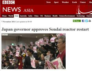 (画像)再稼働容認時の鹿児島県議会の様子を伝えるBBCの記事
