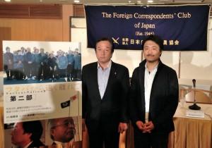 映画完成を発表した舩橋監督(右)と伊澤史朗町長