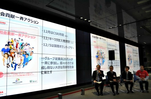 「子どもの人権」をテーマに開催されたセーブ・ザ・チルドレンとのトークセッション
