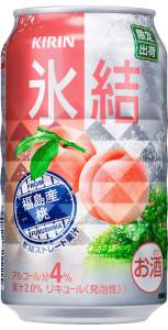 福島産桃の果汁を使用した「キリン 氷結 福島産桃」