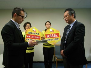 農水省に署名を提出するグリーンピース・ジャパンの佐藤潤一事務局長=20日、都内で