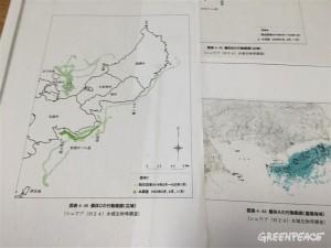 グリーンピースが米国大使館に示した、沖縄本島周辺のジュゴンの生息の関する調査資料(同NGOのブログから引用)