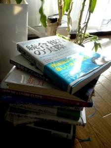 多くの関連書籍が出ているが、扱う内容はさまざま。目的に合わせて指針となるものを選びたい