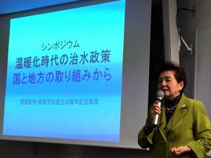 12月6日のシンポジウムに登壇した嘉田由紀子・前滋賀県知事。