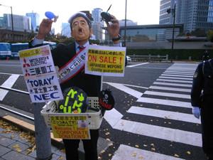 首相官邸前に登場したパフォーマンス。安倍政権での武器輸出解禁を批判している=2015年12月
