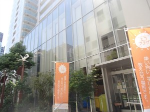 JR浜松町駅すぐにある港区立エコプラザ。ここで2か月に1度、港区関係者を中心にアイデアソンが行われている