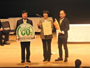 低炭素杯2016で「環境大臣賞 グランプリ」を受賞したしずおか未来エネルギー