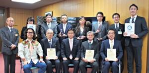 「静岡市CSRパートナー企業」の表彰式で