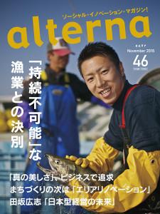 46_cover_fujisan