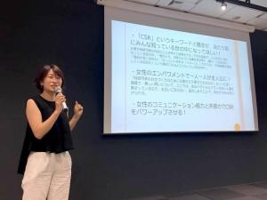 CSR48の太田総監督がCSR48の取り組みとイベントの趣旨を説明