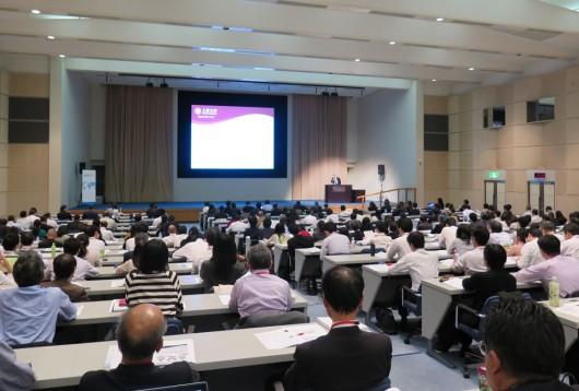 機関投資家ら350人が国連大学へ集まった