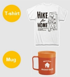 チャリティグッズのTシャツとマグカップ